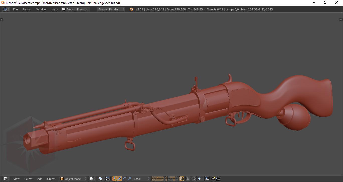 THREE D GUNS 2 - Steampunk rifle