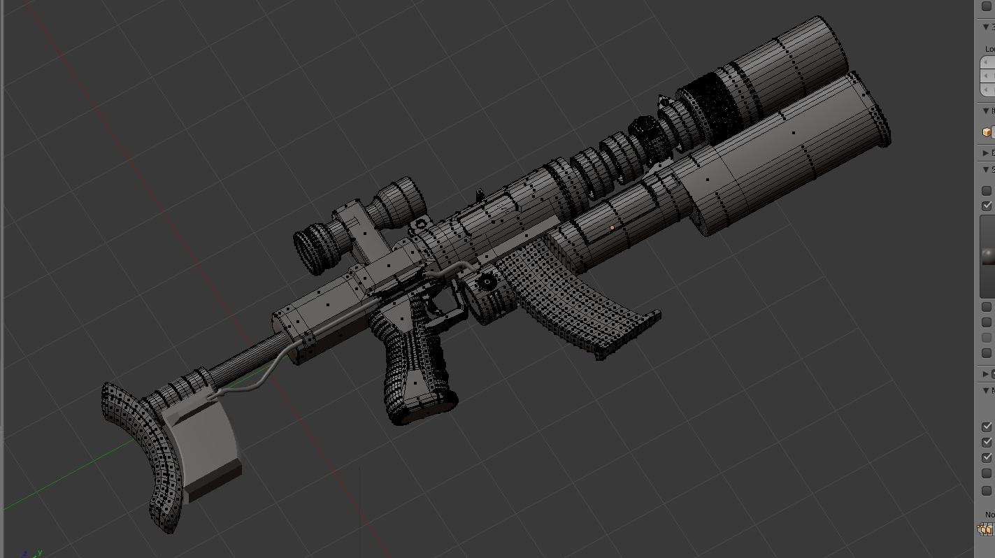 Prototype Laser Assited Projectile Gun