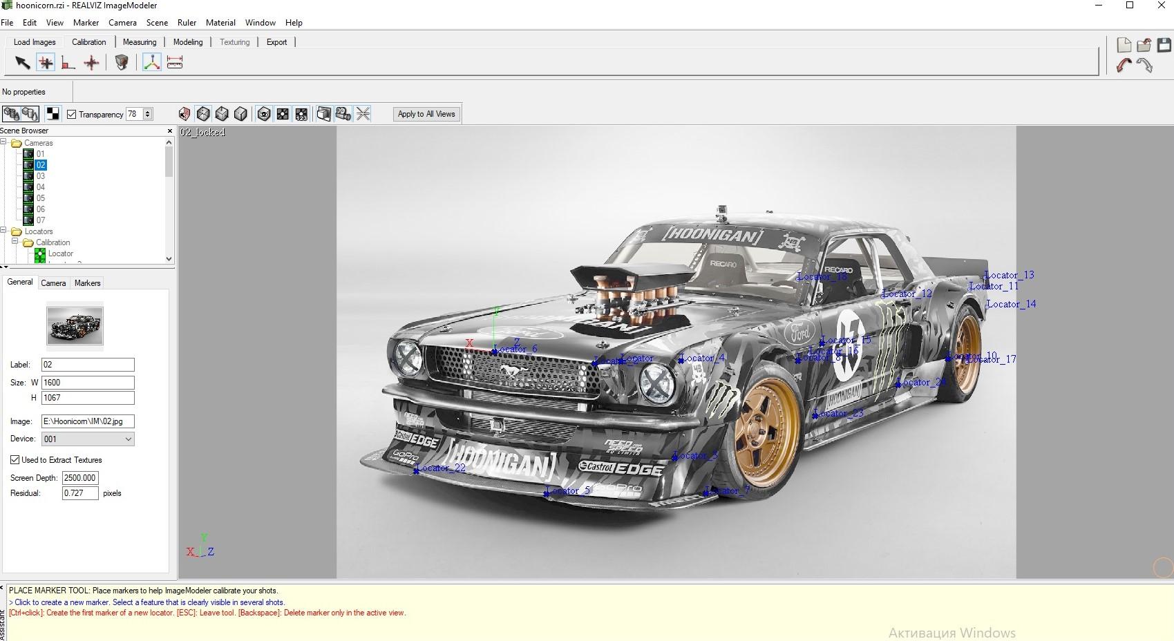 The Hoonicorn | Car render Challenge