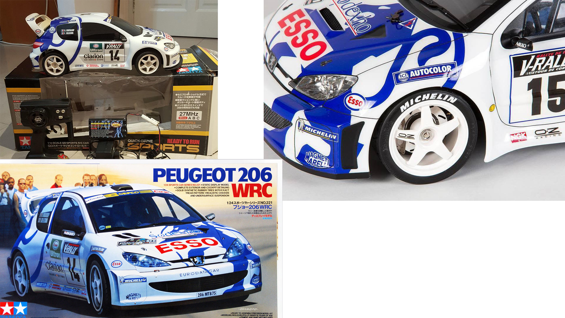 2019 Car Challenge - Peugeot 206 WRC 1990 Remote-Controlled