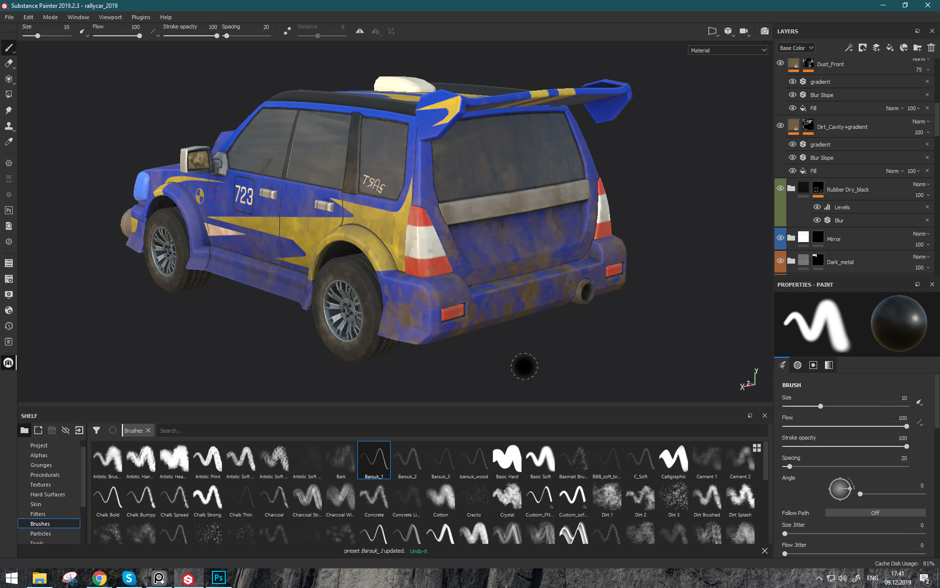 2019 Stylised Rallycar