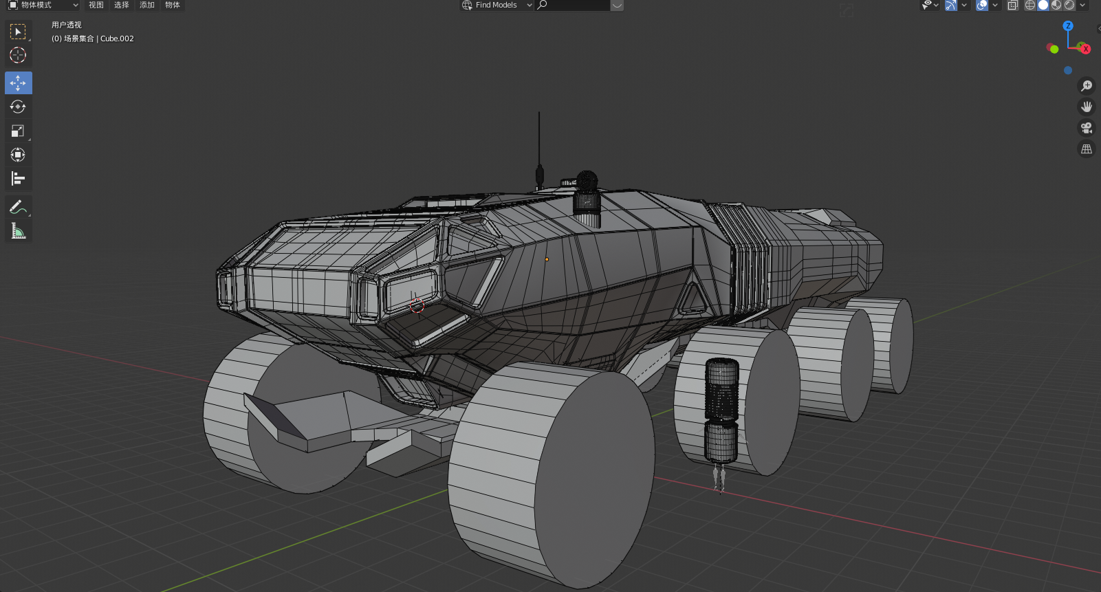 Space Rover Challange - survival