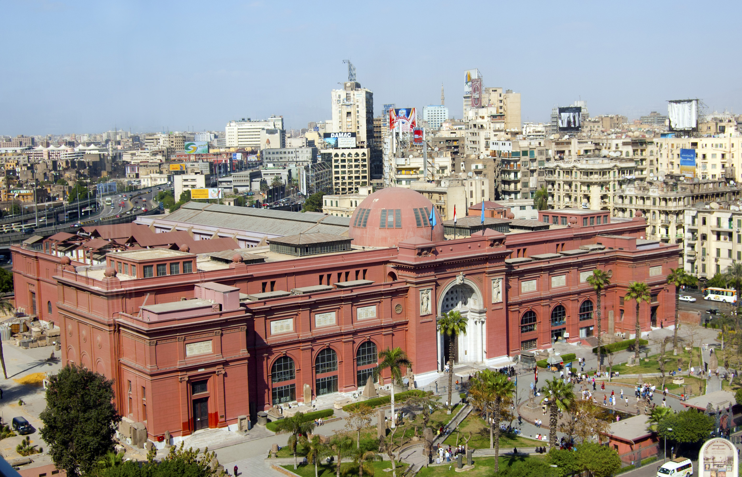without borders_ The Egyptian museum