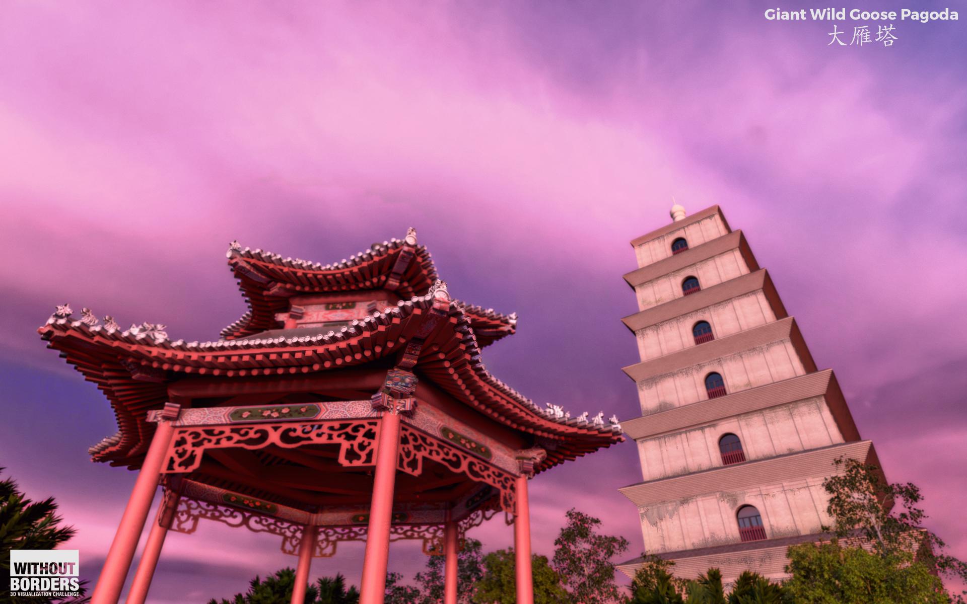 Without Borders - Giant Wild Goose Pagoda